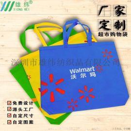 普通無紡布袋 無底無側超市購物袋 可印logo
