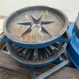 井盖钢模具 生产井盖模具厂家 用钢板加工制作