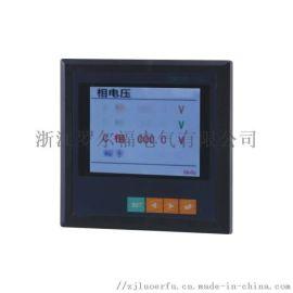 罗尔福电气复费率多功能表 谐波多功能表