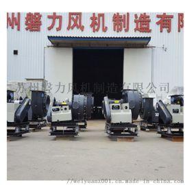 供应磐力玻璃钢风机FRP防腐厂家直销