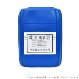 压裂液温度稳定剂,石油助剂