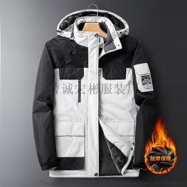 加绒冲锋衣男女工装户外防寒冲锋衣