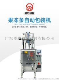 盛威SW-2830A旺旺果冻条液体立式包装机