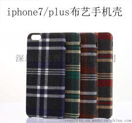 李现同款英伦格纹商务风适用于iphone7手机壳潮