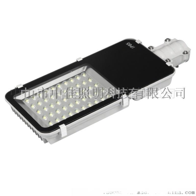 led金豆路灯压铸铝30W-150W贴片路灯头