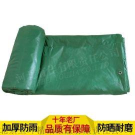 定做 三防布pvc苫布 屋顶补漏篷布抗老化防雨篷布