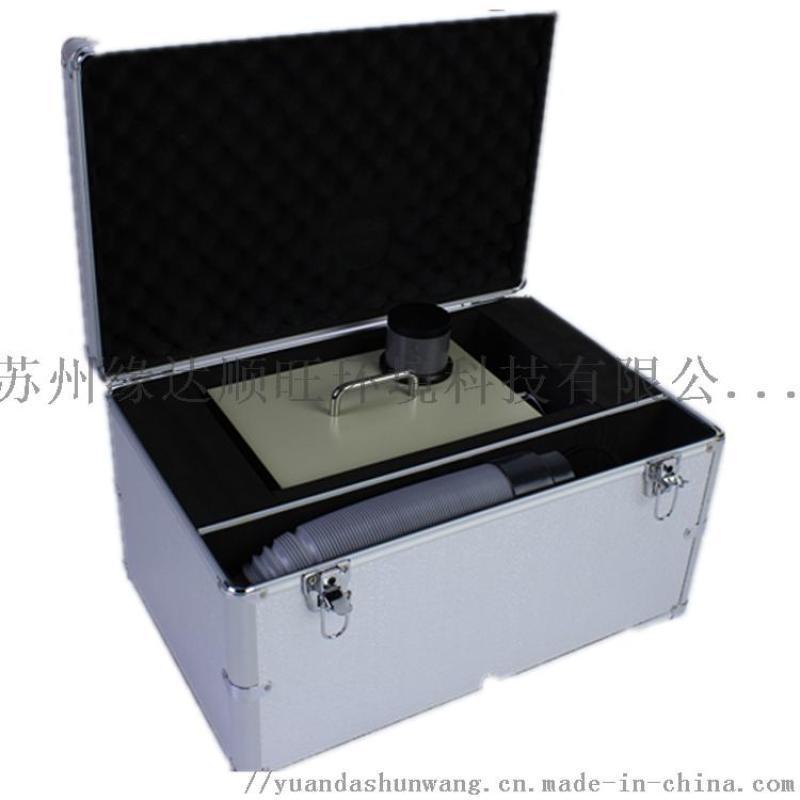 纯水雾化器Y09-010气流流向检测仪