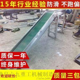 大豆输送机 精品铝型材传机 六九重工 不锈钢输送机