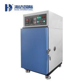 热空气老化/换气老化试验箱 原厂直供