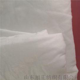 保暖棉服填充棉 夏凉被用棉  仿丝绵厂家