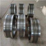 560型环模木屑颗粒机配件 颗粒机模具压轮