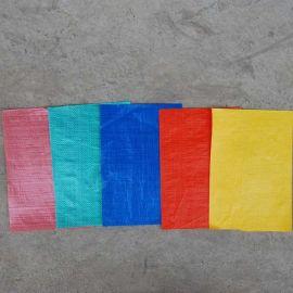 塑编篷布彩条布PVC篷布