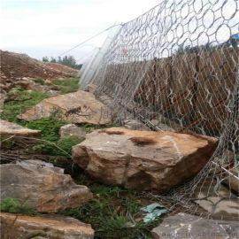 山西山体落石防护网 拦石主动防护网 护坡被动防护网