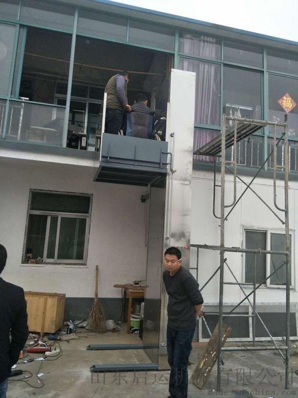 手動輪椅電梯室內外殘疾人升降臺徽州區無障礙平臺