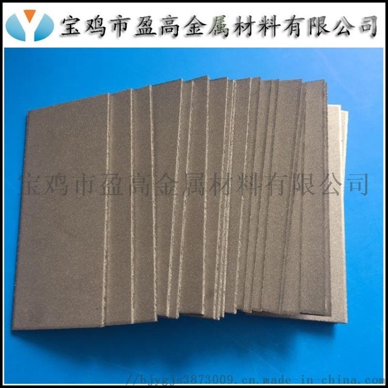 不锈钢金属粉末滤棒、催化剂加氢反应金属滤芯