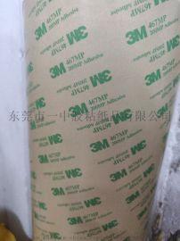 东莞石碣3m467mp离型纸双塑单硅