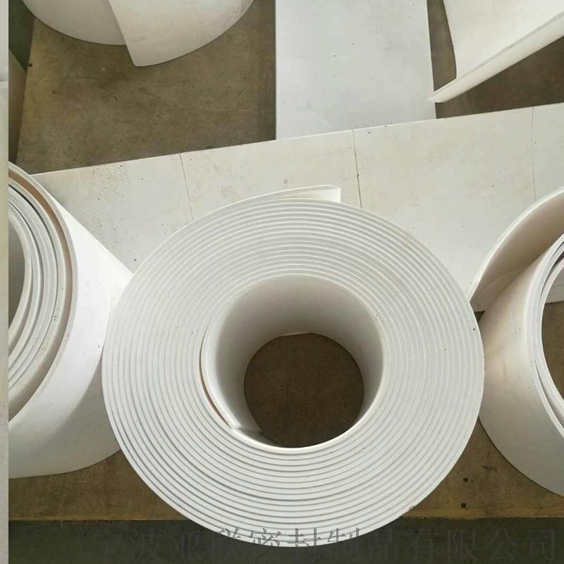 厂家现货供应 耐高温、高压聚四氟乙烯垫片