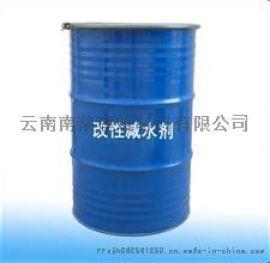 供应晋宁高效缓凝减水剂厂家直销