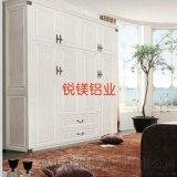 室内铝材型材 铝合金衣柜 全铝家居定制 厂家直销