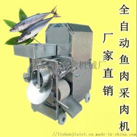不锈钢鱼类采肉机 鱼肉提取机 出肉效率高 去骨机