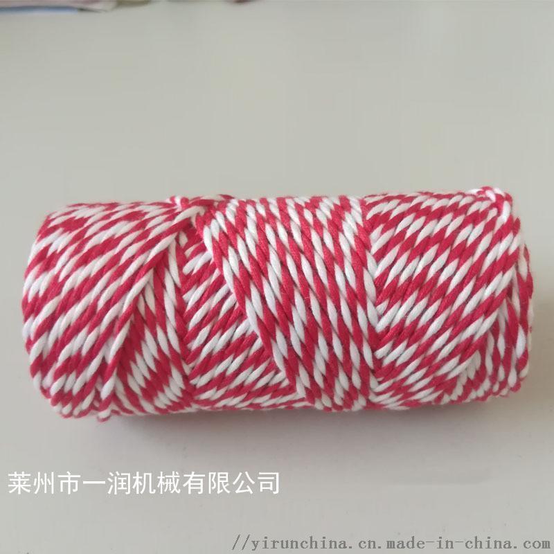 一润牌布条绳线打轴机 单锭多锭打轴机