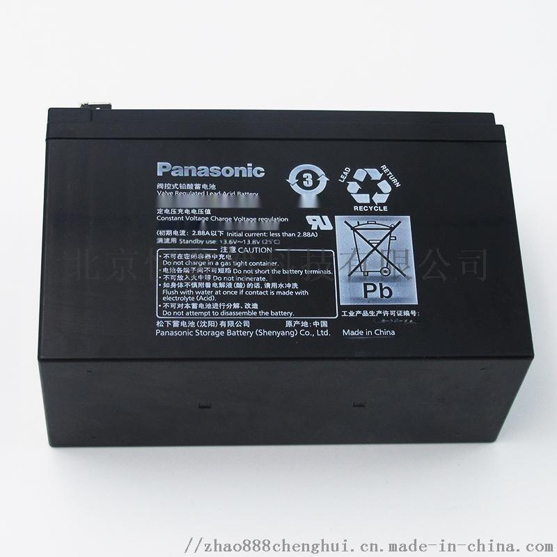 松下12V17AH蓄电池