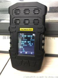 便携式五合一气体检测仪厂家直销