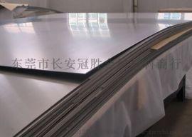 广东1J46坡莫合金现货 性能用途