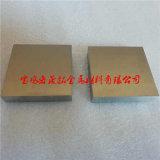 高纯钴箔片 磁性钴板 Co99.80钴靶 高纯钴棒