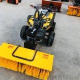 小型坐骑式抛雪机 捷克 汽油动力多功能道路扫雪机