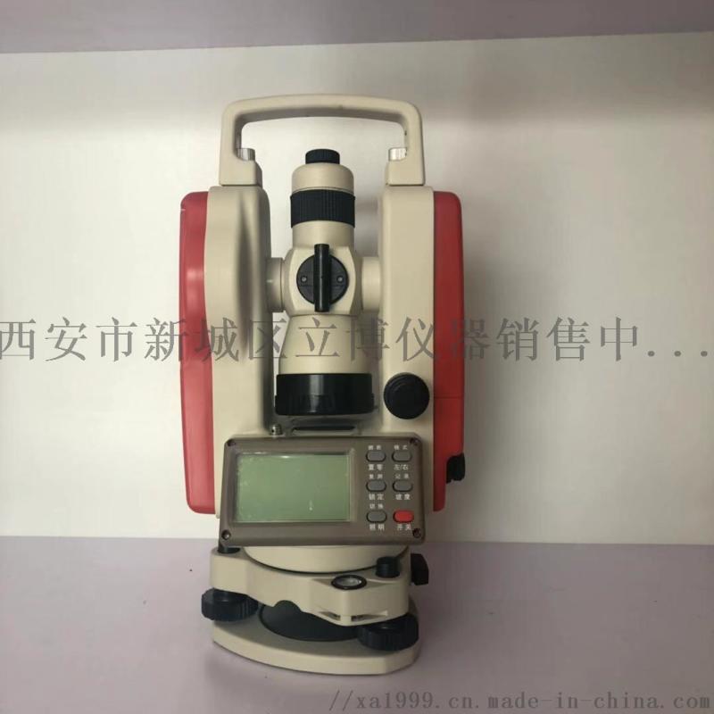 西安哪余賣經緯儀光學經緯儀