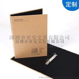 A4彩色长押板夹单双强力夹文件袋资料册