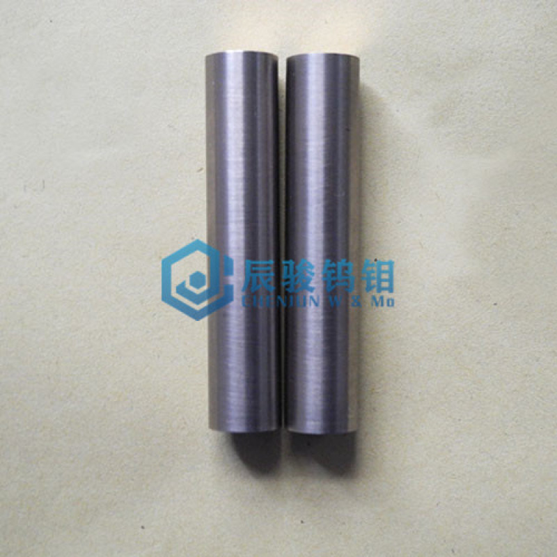 生產廠家直銷高品質鎢銅合金棒