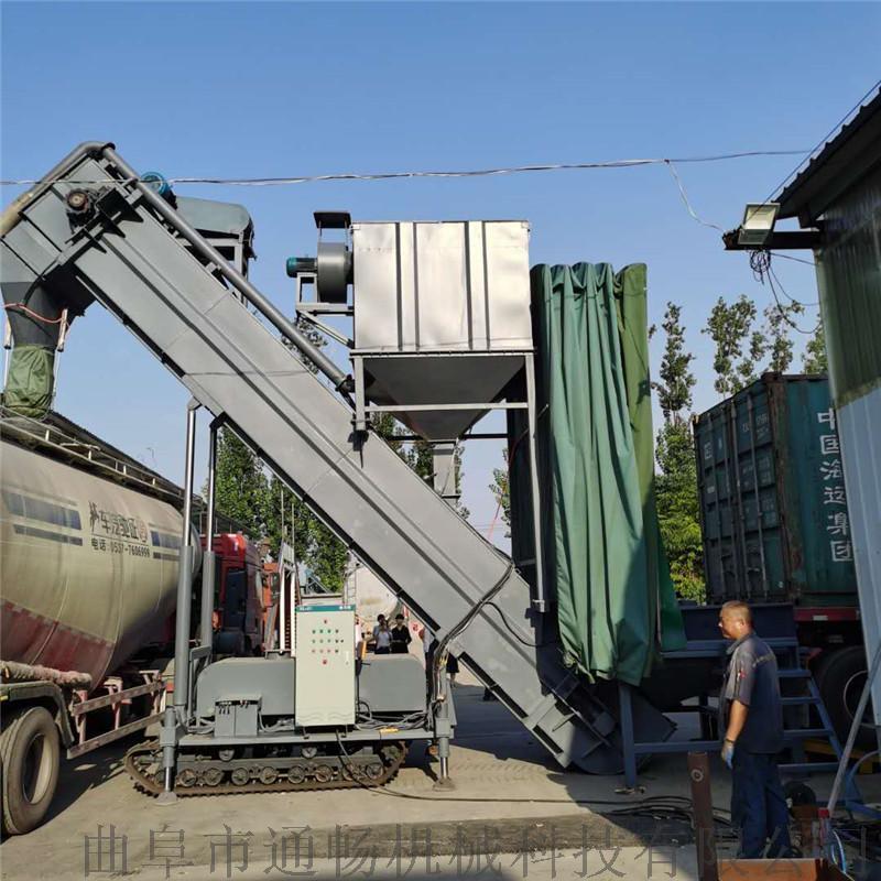大量粉料倒库装车机环保无尘粉煤灰倒车机集装箱卸灰机