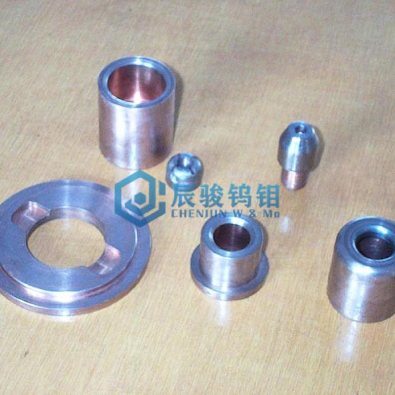 厂家直销钨铜/铜钨WCu/CuW合金加工件