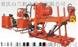 ZDY1900SY煤矿用全液压钻机