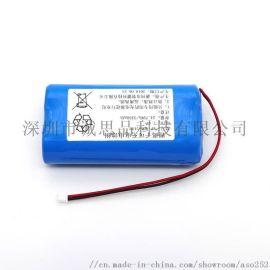 圆柱型大容量锂离子电池18650 3350mAh 7.4V