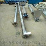 3米長圓管糧食螺旋上料機廠家Lj8 不鏽鋼密封絞龍