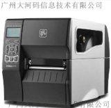zebra zt230 高性价比条码标签打印机