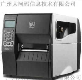 zebra zt230 高性價比條碼標籤打印機