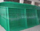 鐵路護欄網廠家鐵路隔離防護圍欄網