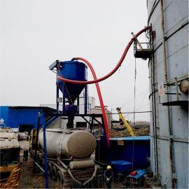 风压式抽灰设备厂家远距离不起灰尘矿石粉送料机