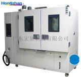 北京高低温试验箱