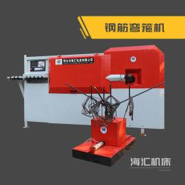 钢筋自动成型机  一机操作的钢筋数控弯箍机