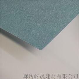 不燃A1级防火玻纤板 玻纤吸音板 防火天花板