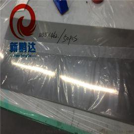 一级代理3M4190耐高温导电布胶带模切  销售