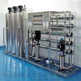 全自动软化水处理设备 反渗透纯化水处理浙江厂家