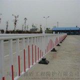 浙江金华塑钢道路护栏 市政道路隔离栏