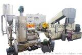 供應塑料造粒生產線 廢舊塑料造料機 塑料機械