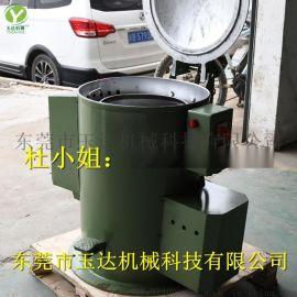 小型五金烘干机,不锈钢五金脱水干燥机厂家直销